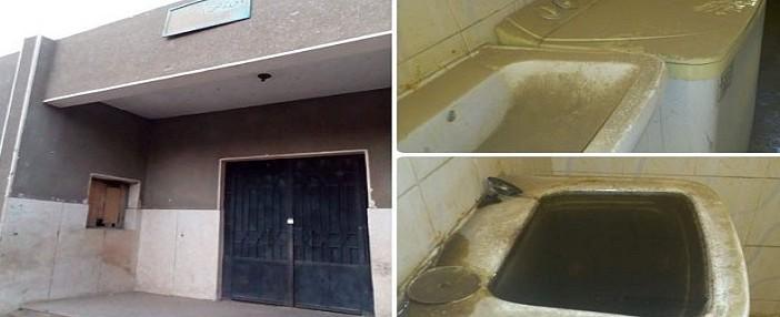استياء أهالي «نجع طوخ» بسوهاج من تردي خدمات الوحدة الصحية (صور)