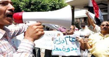 مظاهرات المعلمين ـ أرشيفية