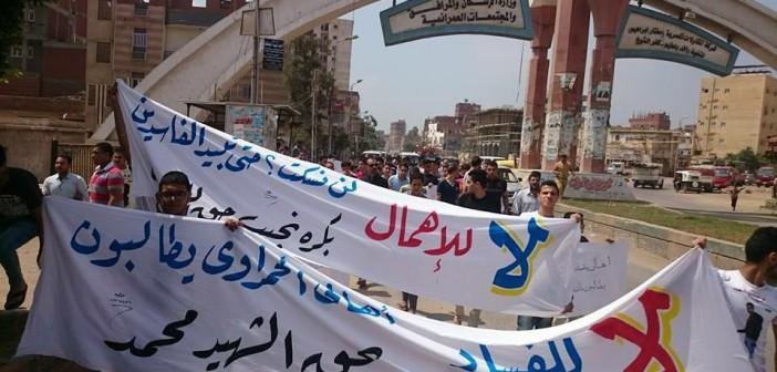 بالصور.. وقفة احتجاجية أمام ديوان كفر الشيخ بعد مصرع شاب صعقا بالكهرباء