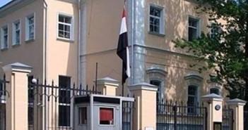 قنصلية مصر بميلانو -ارشيفيه