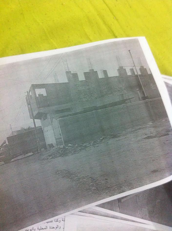 توقيعات من أهالي «الخرطوم» بالوادي الجديد للإعلان عن تضررهم من مصنع مخالف بالقرية