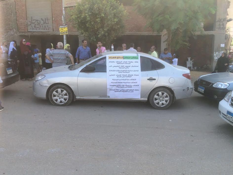وقفة احتجاجية لسكان «حدائق الأهرام» محافظة الجيزة بسبب تردي الخدمات بالمدينة