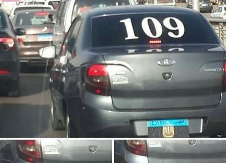بـ«النسر».. سيارة بلوحات مخالفة تتحرك في مصر الجديدة دون توقيفها