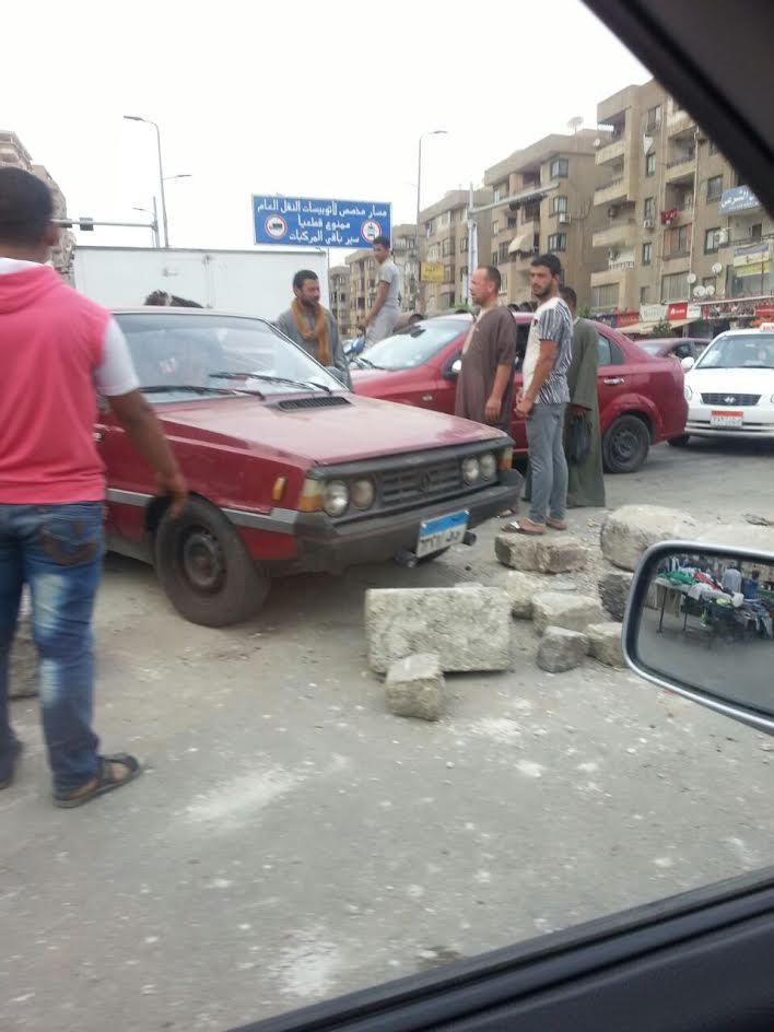 القاهرة، صحافة المواطن، واتس آب المصري اليوم، مدينة نصر