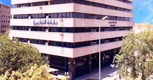 غضب أعضاء «التجاريين» من وقف صرف معاش النقابة منذ ثمانية أشهر «200جنيه ومبنصرفهمش»