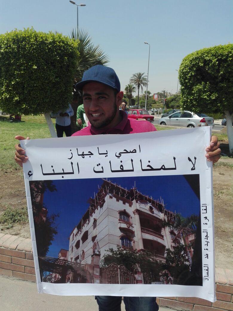 صور | وقفة لسكان بالقاهرة الجديدة لإقالة رئيس المدينة بسبب تردي الخدمات