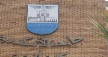 جامعة الإسكندرية_ أرشيفية