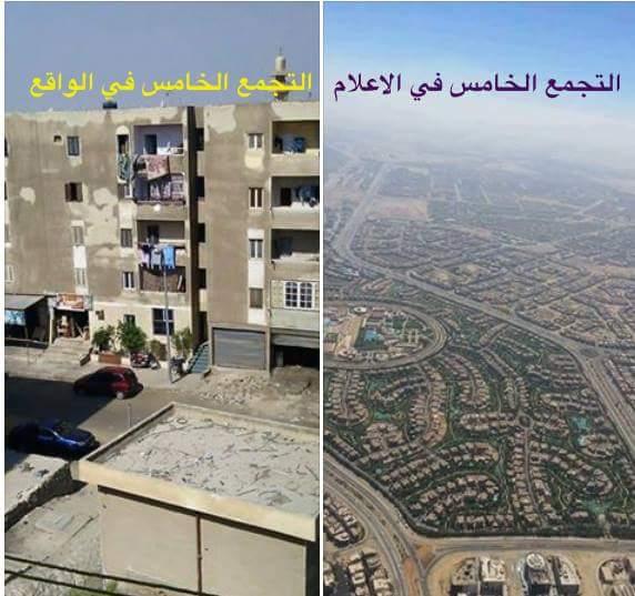 سكان القاهرة الجديدة: 220 وحدة سكنية مخالفة وشقق محدودي التدخل تحولت لورش وجهاز المدينة فشل فى مهمته