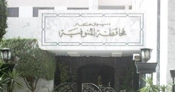 محافظة المنوفية- أرشيفية