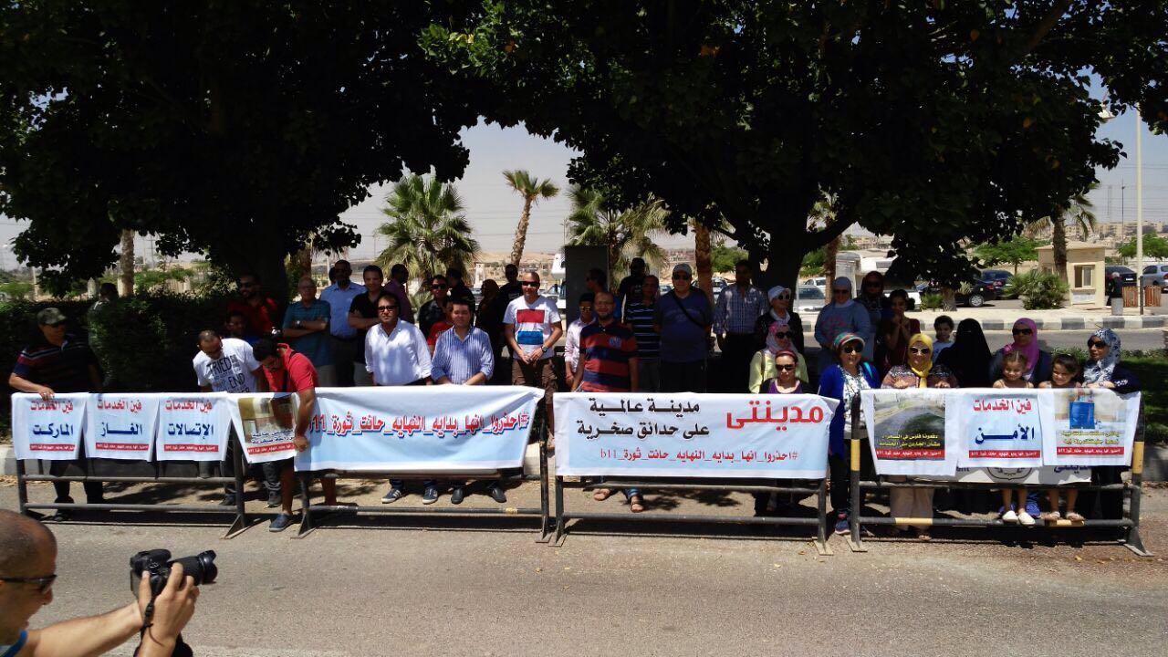 وقفة إحتجاجية لسكان مدينتى ضد الشركة المالكة بسبب رفضها توصيل الخدمات للمنطقة الـ11 (صور)