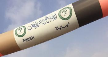 صور.. سباق «التحدي» للاتحاد المصري للدراجات على طريق «الفوكا»