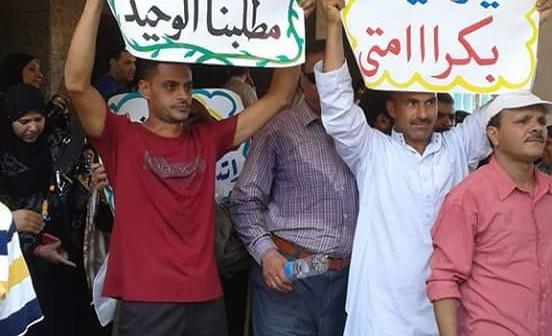 وقفة احتجاجية لمتعاقدي «تعليم الشرقية» للمطالبة بزيادة المرتبات (فيديو وصور)