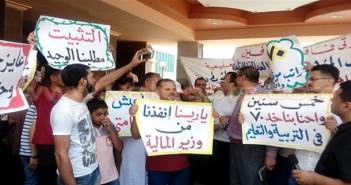 الشرقية، صحافة المواطن، واتس آب المصري اليوم، وقفة احتجاجية، معلمين،