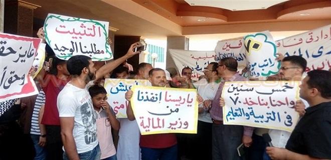 بالصور.. وقفة احتجاجية للمعلمين المتعاقدين أمام ديوان الشرقية للمطالبة بالتثبيت