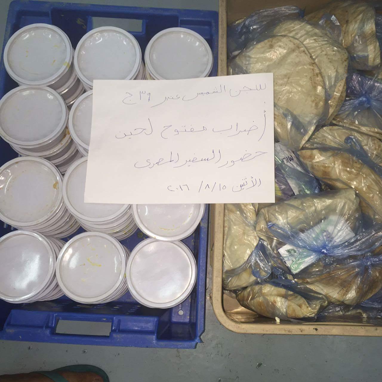 «شارك المصري اليوم» يتلقى صورًا جديدة من داخل عنابر احتجاز المصريين بالسعودية