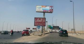 صورة| غياب اللافتات الإرشادية يتسبب في فقدان مواطنين الطريق لمطار القاهرة