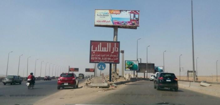 صورة | غياب اللافتات الإرشادية يُفقد مواطنين الطريق لمطار القاهرة