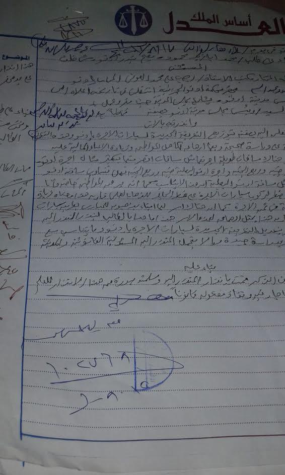 مواطن يقيم دعوى قضائية ضد رئيس ادفو بسبب تعريفة المواصلات