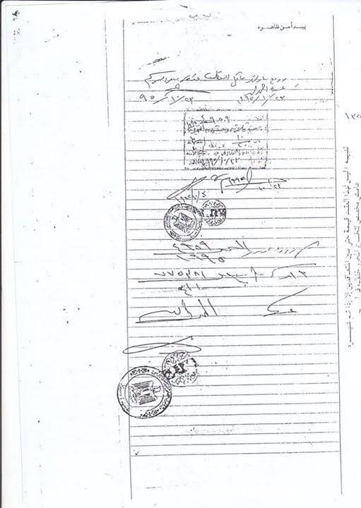 مطالب بإنشاء معهد أزهري «بقرية بني قرة» بعد تبرع أحد الأهالي بـ5 قراريط (صور)
