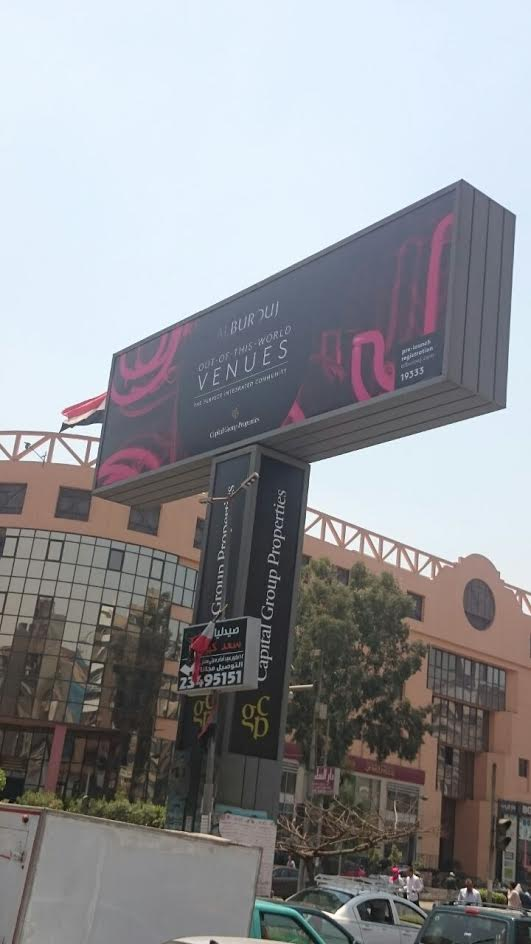 مولد كهربائي لتشغيل إعلان بمدينة نصر يثير مخاوف المواطنين «انتشار البنزين حوله يهدد بحريق ضخم» (صور وفيديو)