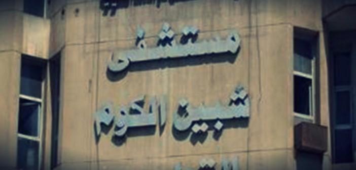 فيديو.. ممرضة تضرب مواطنا رصد إهمالا بمستشفى شبين الكوم «أنت بتصور هنا؟!»