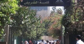 طلاب معاهد التمريض يطالبون وزير التعليم بتعديل شروط الالتحاق بالكليات: ضيعوا حلمنا