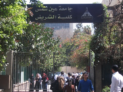 طالب بمعهد التمريض يطالب «الشيحي» بتعديل شروط الالتحاق بالكليات: ضيعوا حلمنا