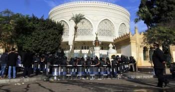 قصر الاتحادية الرئاسي