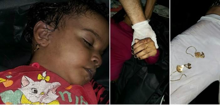 📸الصور الأولى لضحايا مركب الهجرة غير الشرعية برشيد: طفلة وسيدتان بين 42 قتيلا