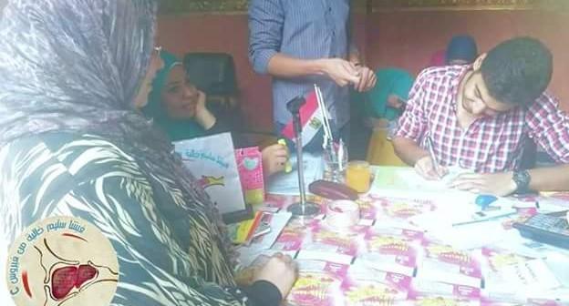 حملة للكشف المبكر عن الفيروسات الكبدية في «فيشا سليم» بالغربية (صور)