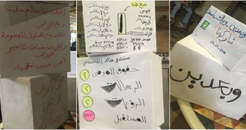 احتجاج لمصريين يعملون في مستشفى بالسعودية بعد تأخر صرف رواتبهم منذ 4 أشهر