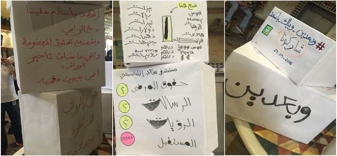 صور.. مصريون يحتجون لتأخر صرف رواتب عملهم في مستشفى بالسعودية