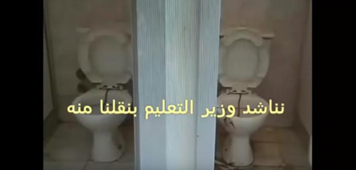 ▶️موظفو الإدارة التعليمية بالعريش يشكون الحالة السيئة لمبناها (فيديو)