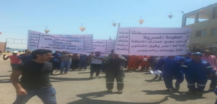 🔧بالصور.. احتجاجات لعمال 9 شركات ضد قرارات مدير المنطقة الحرة بالسويس