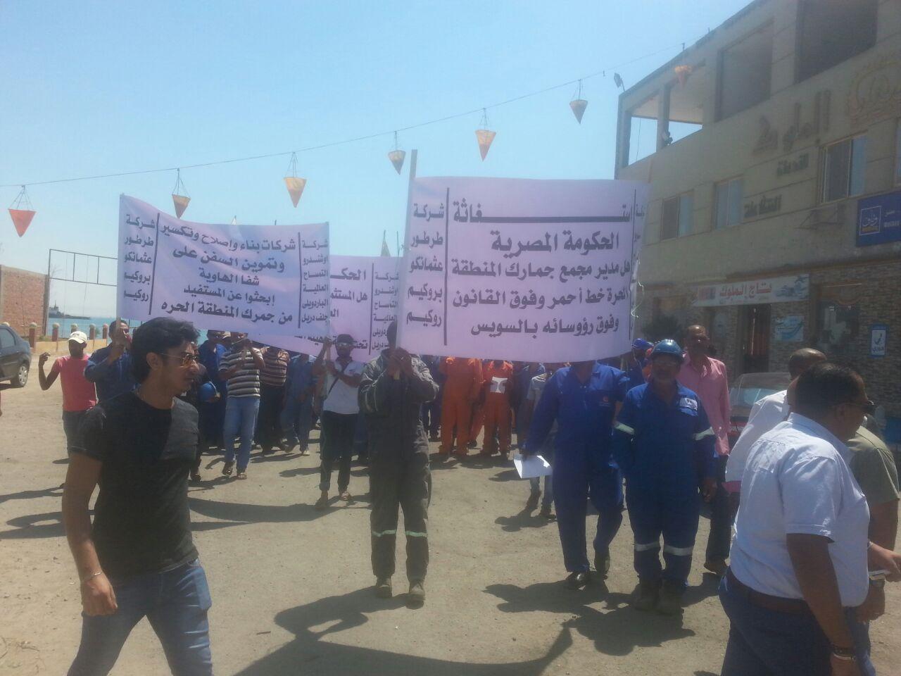 بالصور.. احتجاجات لعمال 9 شركات اعتراضًا على قرارات مدير المنطقة الحرة بالسويس
