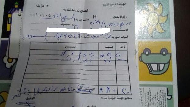 880 جنية تكاليف شحن شنطتين وحذائين من السعودية لمصر ..«حاجة تحرق الدم»