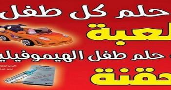 14813593_797882727021456_1390399032_n-500x500