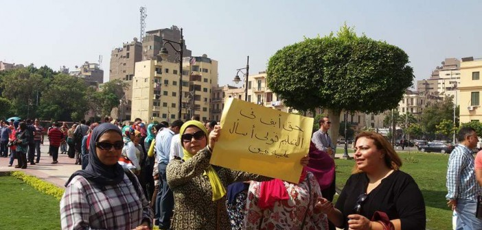 📸بالصور.. وقفة احتجاجية أمام ديوان «القاهرة» بسبب تنسيق رياض الأطفال