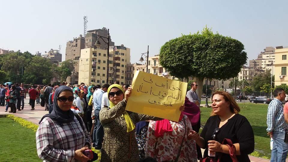 بالصور.. وقفة احتجاجية لأولياء الأمور أمام ديوان القاهرة لتضررهم من تنسيق رياض الأطفال