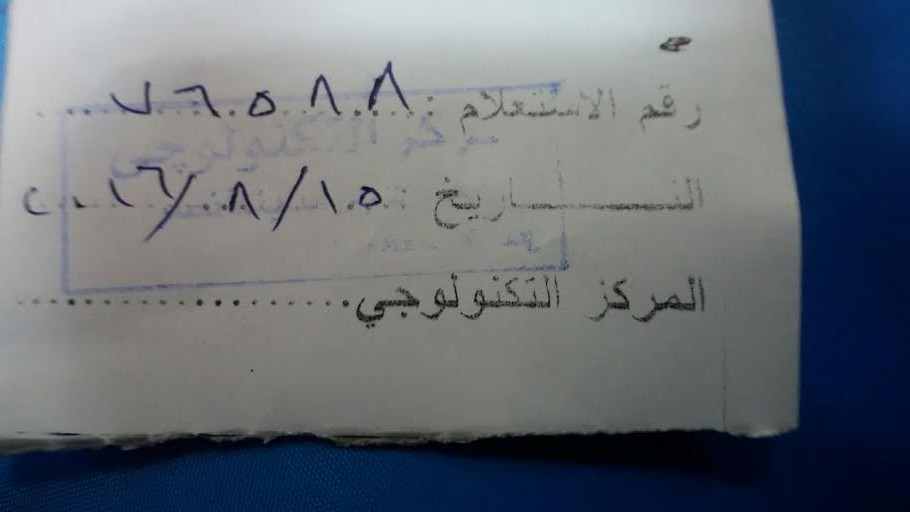 سكان «تحسين فرغلي» بمدينة نصر يشكون انتشار القمامة أمام مدرسة عباس العقاد (صور)