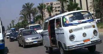 haram-street