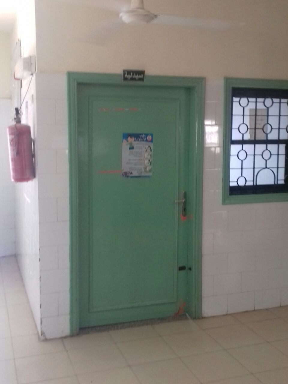 بالصور.. مواطن لوزير الصحة بعد فشله في العثور على اللبن المدعم: الوحدة الصحية مهجورة