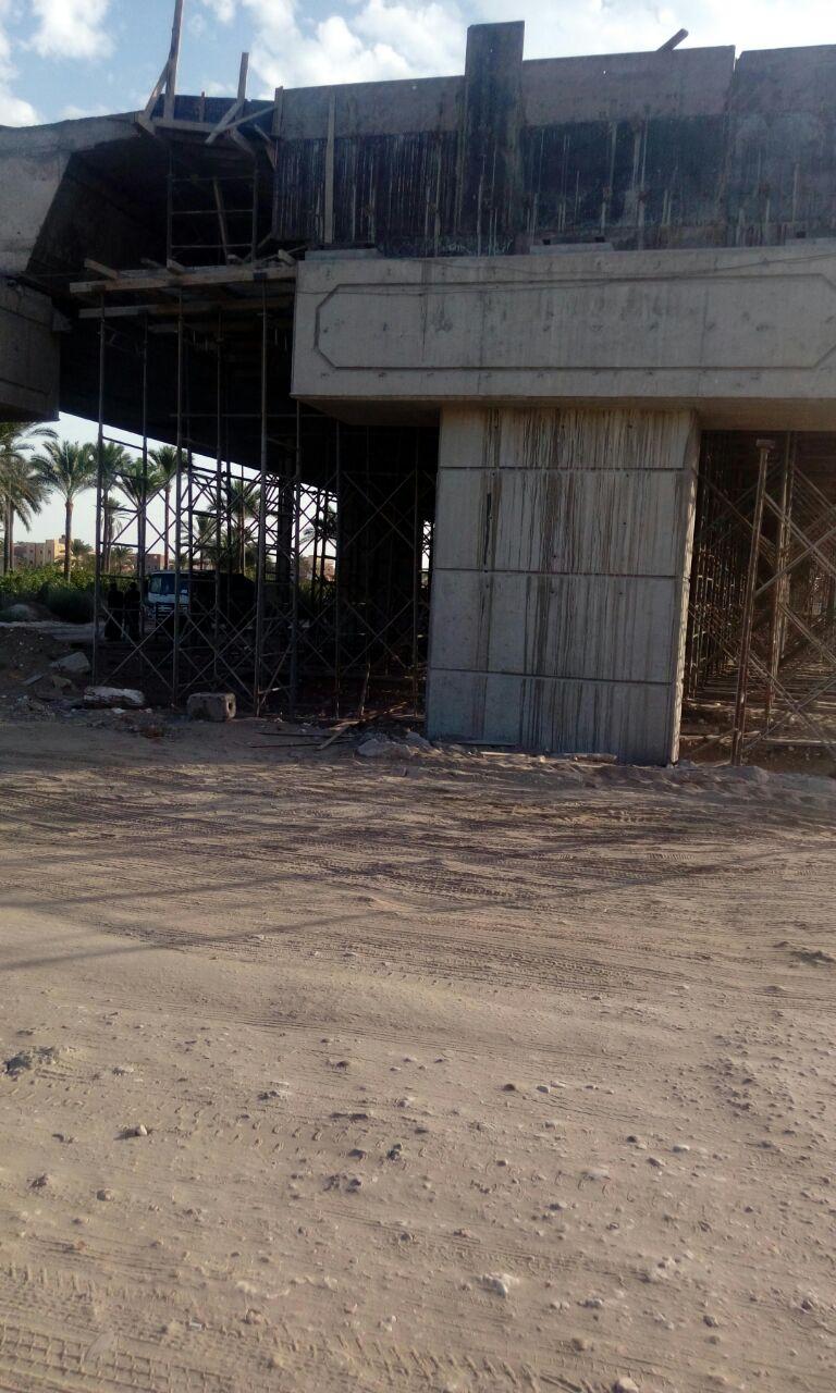 كوبري بلطيم - كفر الشيخ