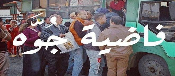 سائقو الهرم يقسمون خطوط السير.. ويرفعون الأجرة بعد زيادة أسعار البنزين