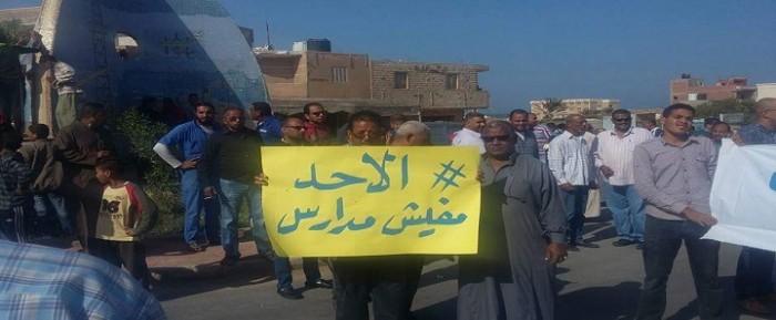 طالبة ثانوية من رأس غارب: أنا عاوزة حقوقي في البلد.. لا عندي هدوم ولا كتب ولا بيت