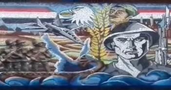 جدارية نصر أكتوبر بمدرسة الشهيد خالد كمال