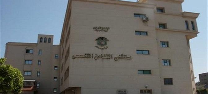 حتى إشعار آخر.. مستشفى حكومي ببورسعيد يرفض مرضى الباطنة والعناية المركزة