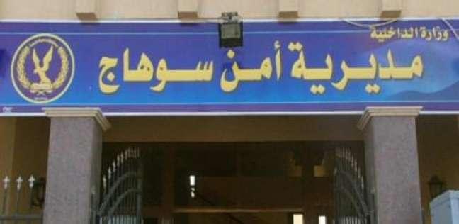 سوهاجl شكوى من انتشار السرقات.. ومطالب بتعزيز الأمن بمركز العسيرات