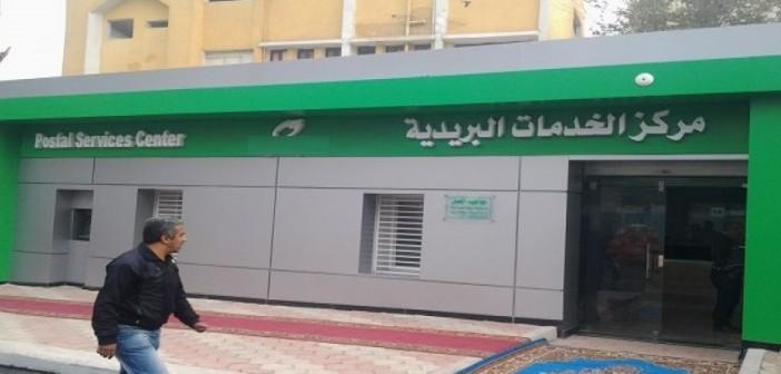 مطالب بإعادة تشغيل المنفذ الجمركي لطرود هيئة البريد بالإسكندرية