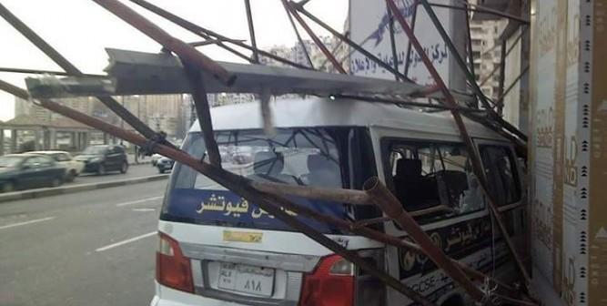 إصابة طالب في تصادم باص مدرسة على كورنيش الإسكندرية (صور)